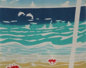 Tenugui Japanese Fabric 'Summer at the Beach' Motif w/Free Insured Shipping