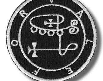 Sigil of Valefor - embroidered patch, 8x8 cm