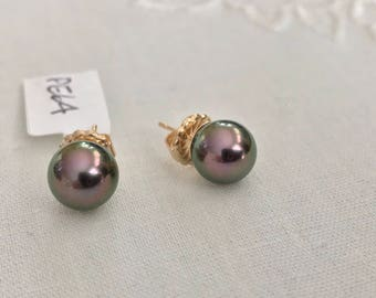 Cultured Tahitian Pearl Stud Earrings, 14k Yellow Gold (PE64)