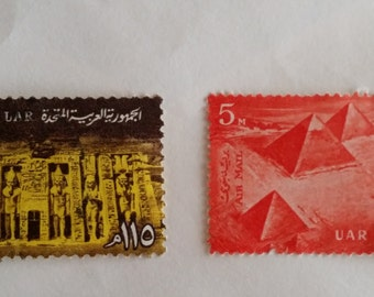 Egypt/Egyption Vintage 1960's Postage Stamps - FREE DOMESTIC SHIPPING