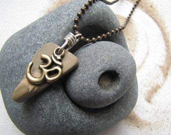 Om, Stone Om Necklace, Om Jewelry, Michigan, Beach Stone Necklace, Om Necklace, Om Mani Padme Hum, Lake Michigan Stone, St. Joe Michigan