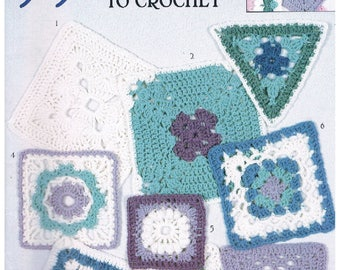 99 Granny Squares To Crochet - Patterns by Leisure Arts