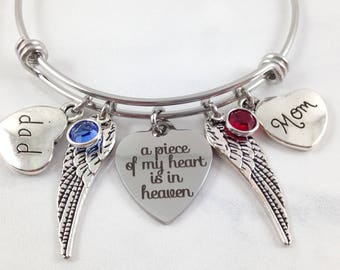 Memorial Bracelet, Loss of Mom, Loss of Dad, Loss of Parents, Sympathy Gift, Remembrance Gift, Memorial Jewelry