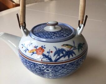 Small Chinese Tea Pot.