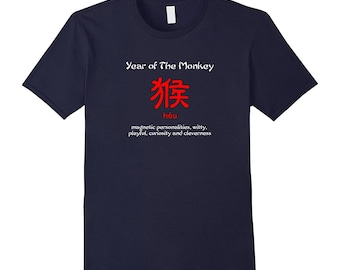 Year of The Monkey Chinese Zodiac T-Shirt  for those who born in 1932, 1944, 1956, 1968, 1980, 1992, 2004, 2016