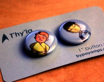 "Star Trek 1"" Buttons: T'hy'la Set"