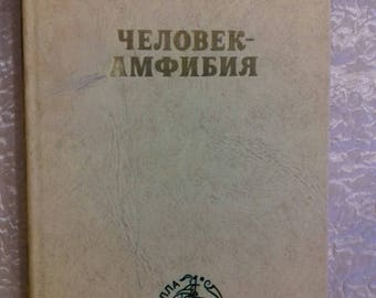 Belyayev the Amphibian Man Soviet book of the USSR
