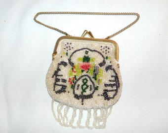 """Vintage Small Beaded Purse / Hand Bag - About 3.25"""" X 3.25"""" in very nice shape inside and out - the drop on the chain is about 5""""      39-37"""