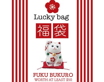 Lucky Bag, Japanese FUKUBUKURO, Lucky box, lucky dip bag, Mystery box, jewelry, accessories, Worth at least 50, 100