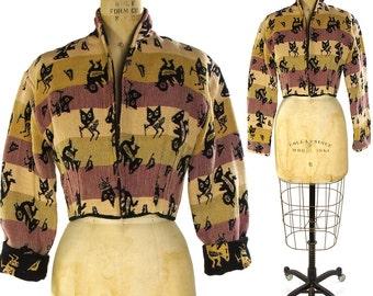 90s Southwest Blazer / Tribal Bird Pattern / Vintage 1990s Cotton Boho Hippie Bohemian Western Blanket Cropped Jacket / Native Birds