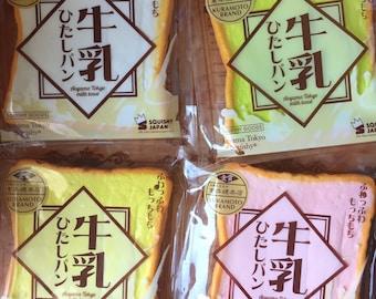 iBloom Aoyama Tokyo Milk Toast Squishy