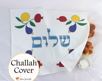 """Challah Cover with """"Shalom"""", Pomegranates, Figs & Quinces - Shabbat and Jewish Holiday Challah Cover - Jewish Gift - Hebrew Shalom for Peace"""