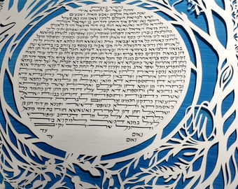 Olives and Pomegranates with Love Birds - papercut ketubah with hand lettering