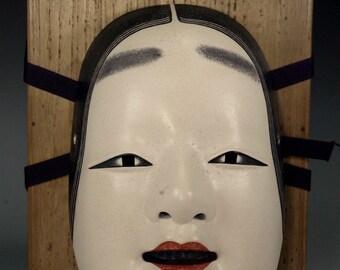 Wooden noh mask 'Koomote' by Okita Masatatsu #2927