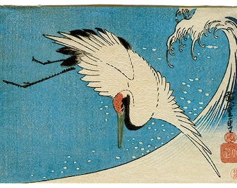 Hand-cut wooden jigsaw puzzle. CRANE & WAVE. Hokusai. Japanese woodblock print. Wood, collectible. Bella Puzzles.