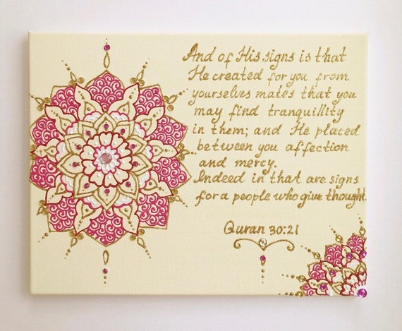 Muslim Wedding Gift: Islamic Canvas Muslim Wedding Islamic Wedding Gifts Wedding