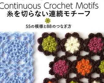 CONTINUOUS CROCHET MOTIFS - Japanese Craft Book