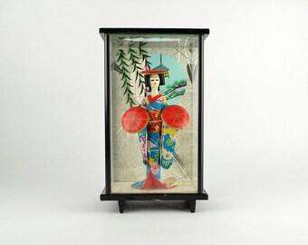 Sale! Vintage Japanese Geisha Kimono in Wood Display Case Was 25, now 15