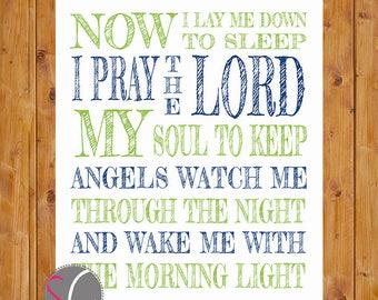 Now I Lay Me Down to Sleep Wall Art Lords Prayer Navy Blue Lime Green Boys Nursery 8x10 Digital JPG Files Printable Instant Download (236)