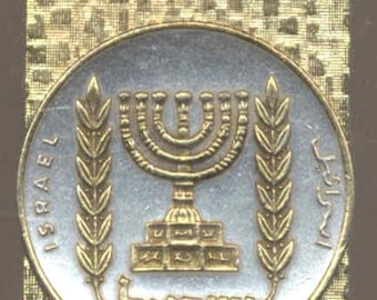 Israeli  Menorah,  Coin - Money clip - Gorgeous 2-Toned Gold on Silver