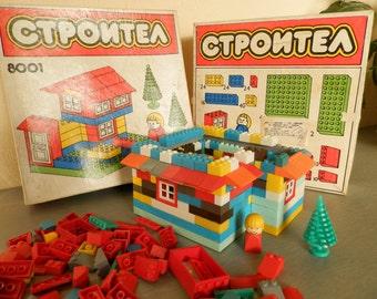 Vintage Building Set /  Vintage Constructor Of The 80s / Young Builders / Great Entertaining Children's Game / Vintage Building Blocks.