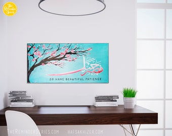 islamic cherry blossom painting Islamic canvas painting islamic art painting islamic calligraphy islamic wall art pink flowers painting  sc 1 st  Etsy & Islamic art islamic calligraphy islamic wall art Galaxy