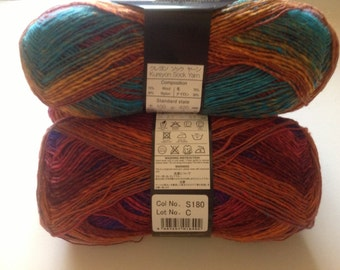 Noro Kuryeon Sock Yarn S180 (4 skeins available) discontinued