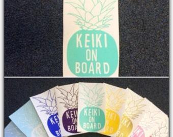 """Pineapple """"Keiki on board"""" Car Decal"""