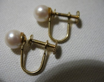 Vintage Gold-Filled Cultured Pearl Screw-back Earrings