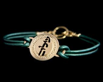Kabbalah bracelet Gold coin on Metallic Teal leather, Gold bracelet, Leather bracelet, Hebrew jewelry, Micro Macrame, Unique Jewish jewelry