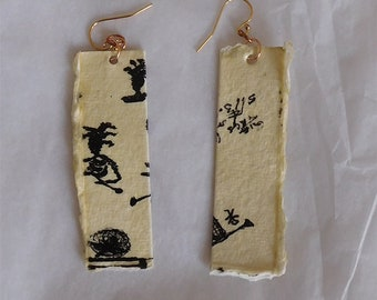 Handmade Paper Earrings with Rose/Gold filled Findings