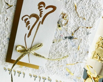 Judaic Wedding or Anniversary  Card  with Hebrew quote in Hebrew or English