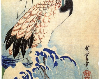 Japanese Art. Fine Art Reproduction. Hiroshige - Birds: Crane and the Rising Sun, c. 1835. Fine Art Print