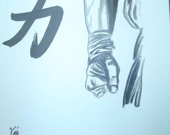 strength kanji karate art