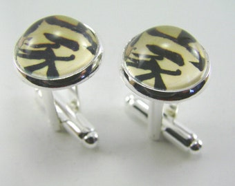 Men's FAMILY Japanese Calligraphy Silver Cuff Links -- Strong and bold black strokes with bamboo,  Word art cuff links for him and her