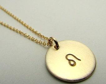 Leo Charm Necklace | Gold Leo Zodiac Necklace | Leo Symbol Charm | Gold Zodiac Necklace | July August Birthday Jewelry