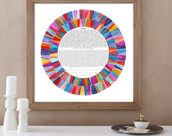 Kaleidoscope Ketubah || Jewish wedding contract illuminated wedding vows