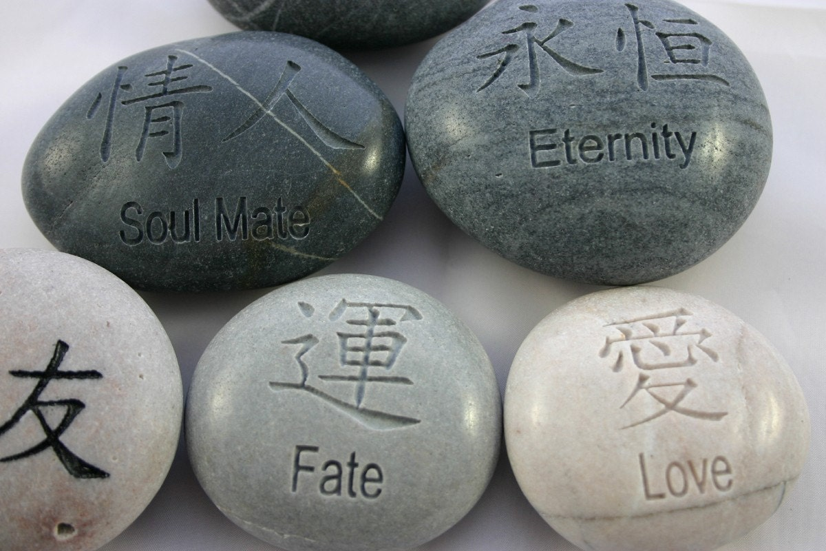 Custom engraved stone chinese character zoom biocorpaavc Images