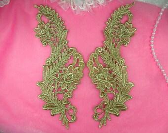 "Venise Lace Appliques Mirror Pair Gold Metallic Flower 10"" (N97X-gl)"