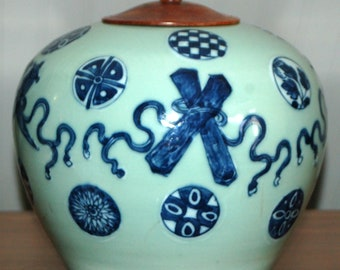 Chinese BLUE and WHITE CELADON Ginger Jar Qing 1850 19th Century
