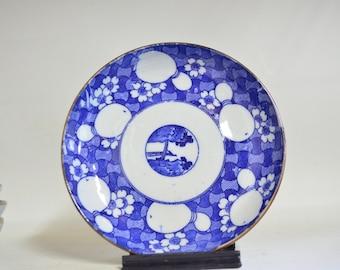 Inban 5077 inban, plate, bowl