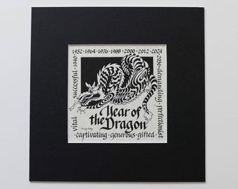 Year of the Dragon. Chinese Zodiac Signs. Original calligraphy design printed in black.