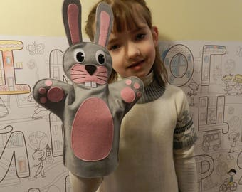 Bunny hand puppet, Puppet Theater