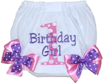 Personalized  Birthday Baby Girl Diaper Cover Bloomers Pink & Purple Double Bows