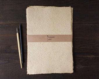 Beautiful handmade paper - Art paper - Textured paper - Natural paper - Deckle edge - Single sheet (#7)