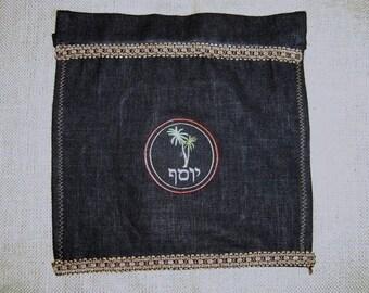 207 Tribe of Joseph Onyx Black Banner