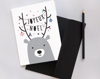 Merry Christmas - Greetings Card