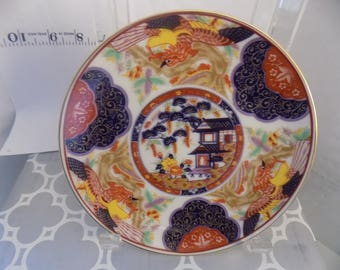 Imari plate #2 see others , 6 inch antiqueJFA 26B