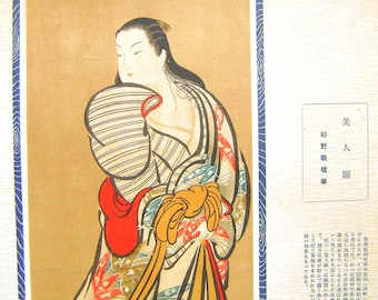Vintage Japanese Print - Beautiful Woman Print - Vintage Print - Japanese Magazine Insert - Ukiyo-e Bijinga by Matsuno Chikanobu