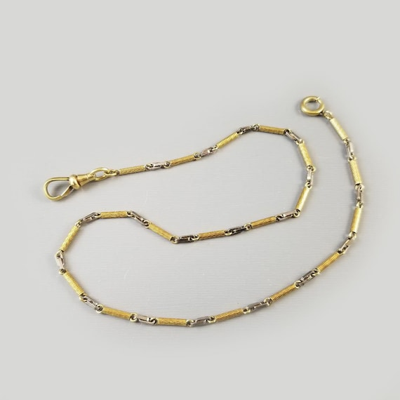 Vintage Art Deco yellow and white gold filled two tone bar link pocket watch chain, signed Simmons, bracelet length, 14.5 inch
